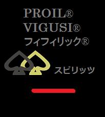 VUGUSIウルフォフ-10