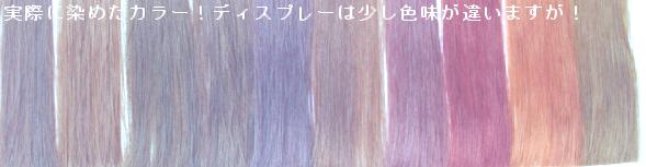 ヘアカラー グレーイッシュ/トレンドカラーは、おすすめ色。